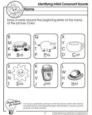Beginning Consonant Sounds Worksheets For Kindergarten