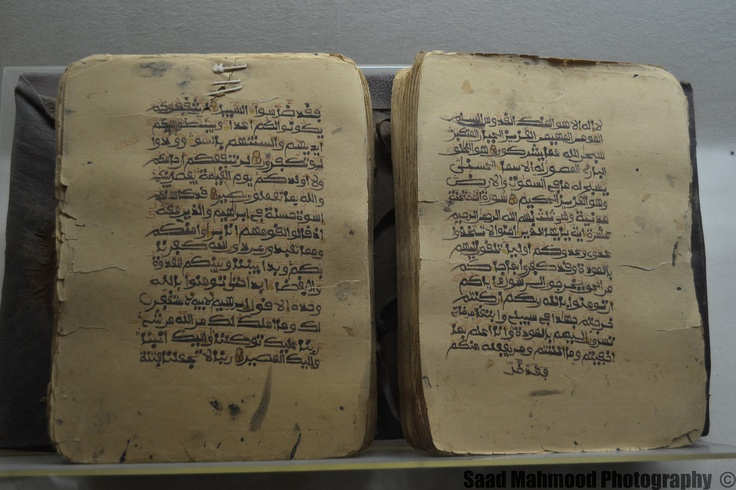 One of the Oldest Qurans ever made.   It's stored in the Lahore museum.