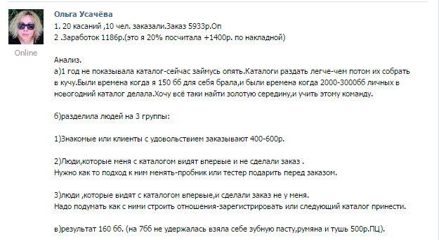 Продажи Орифлейм.Как легко заработать 2500р-10 000 р. за 1 неделю.Приглашаю к сотрудничеству http://orifriend.ru/: