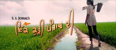 GHW Dukandar Gurmukhi/Punjabi Unicode font on Behance