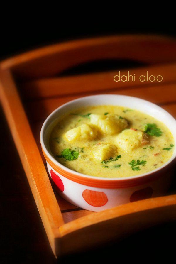 dahi aloo recipe, how to make punjabi dahi aloo recipe