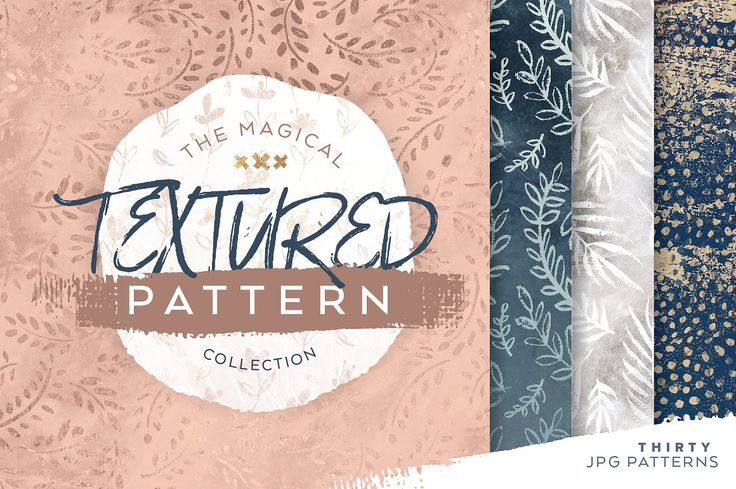 Free this week! >> Magical Textured Pattern Collection. This pattern collection combines classic geometric patterns with modern colors and textures like marble, pink/rose gold, navy, and classic gold. The result is a beautiful, luxurious collection of patterns that would be perfect for a variety of print and web projects. This set includes 30 unique textured patterns, each a 3000x3000 px JPG format.