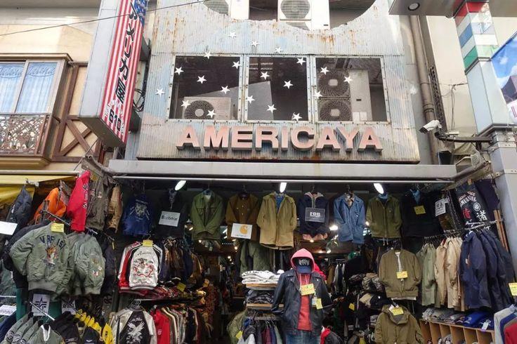 上野アメ横のアメリカ屋