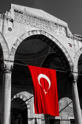 Turkish flag ☪