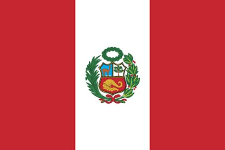 This Peru flag is actually the state flag, which is used by state institutions. It contains the coat of arms of Peru with red outer bands, and one middle, white band, and it is used during ceremonies