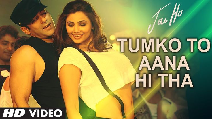"""Jai Ho"" Tumko To Aana Hi Tha Video Song | Salman Khan, Daisy Shahlovely romantic song"