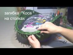 """загибка на стойках """"Коса"""" - YouTube"""