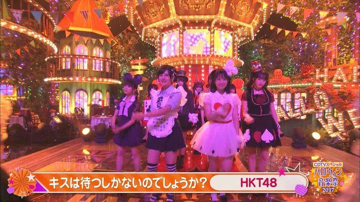 兒玉遥!&朝長美桜!&田島芽瑠!&矢吹奈子!