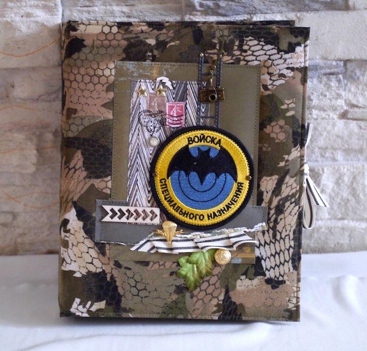 Открытый скрап-клуб: Армейский альбом. Опыт создания