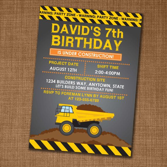Construction Party Invitation  Construction by CinnamonDoveParties