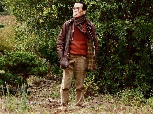 Yukio Akamine. That Italian-Japanese Style.