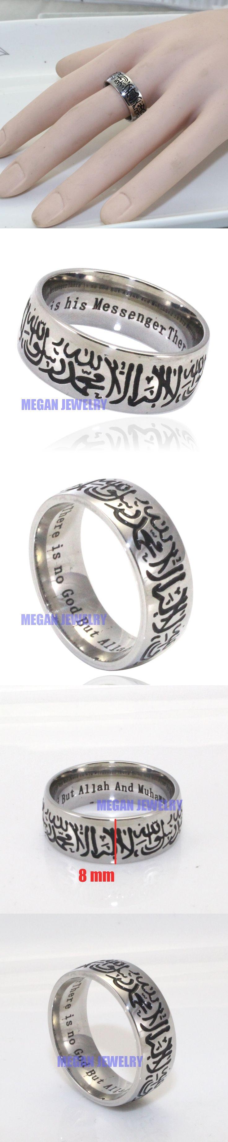 muslim Allah Shahada stainless steel ring  , islam Arabic God Messager  Gift & jewelry