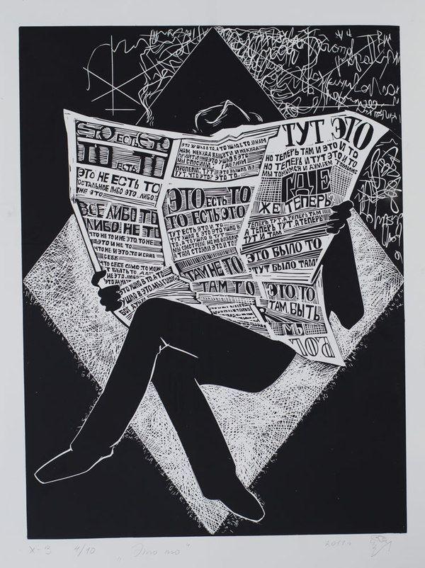 Daniil Kharms. Poem. by Gorban Julia