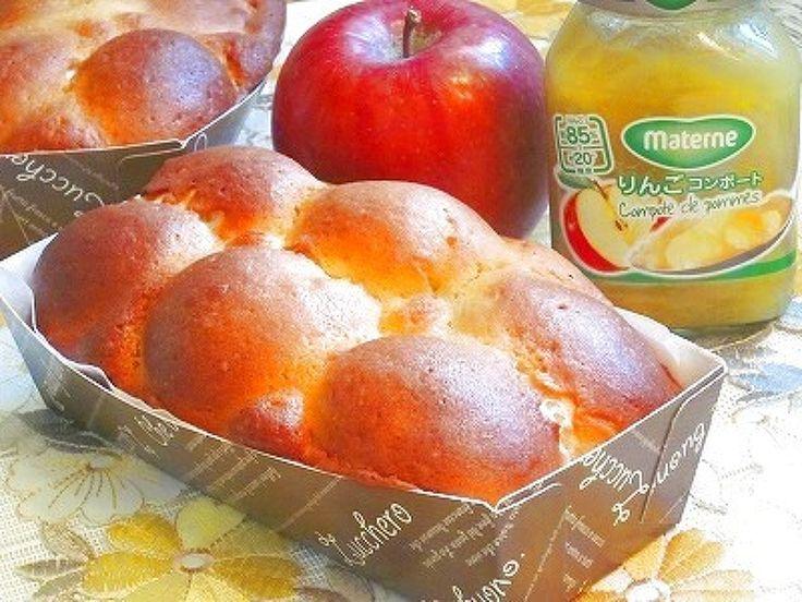 りんご(コンポート)入りの全粒粉入りパンに 甘く美味しいクッキー皮をぷらすしました 使い捨てのパウンド型で焼き上げています 皆で仲良く、ちぎっていただけます♪
