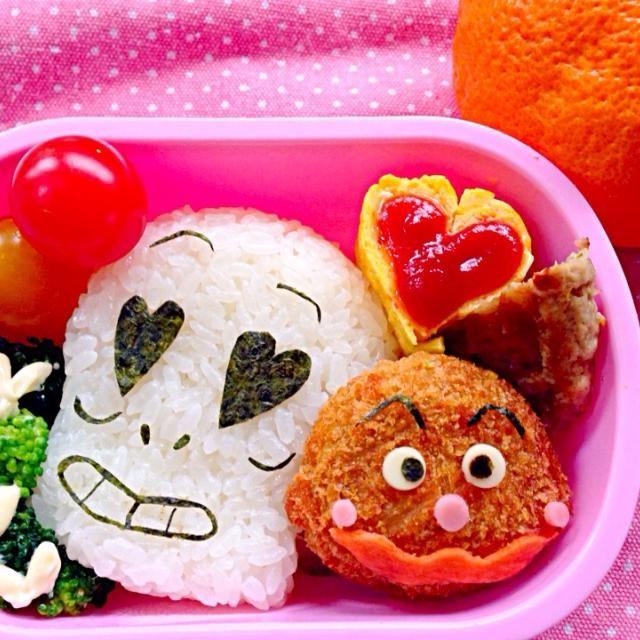 H:ドキンちゃん今日も可愛いですね〜 C:ん〜なんだかむずむずするぞ  久々TVで好きなホラーマン出たからとリクエストw好きだったのね(笑)  ☆おむすび☆ハンバーグ☆カボチャコロッケ☆卵焼き☆大きなみかん☆ - 60件のもぐもぐ - Lunchbox☆Horror man&Currypan man恋するホラーマンとカレーパンマン by Ami