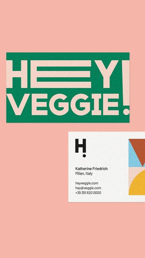 Hey Veggie! brand identity design by Katherine Friedrich