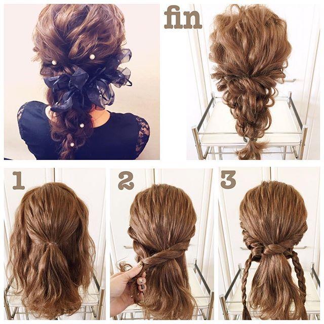 * #ヘアアレンジ解説 * 簡単ダウンスタイル * ①サイドとネープの髪を残し後ろで結びます * ②両サイドの髪をロープ編みにして後ろのゴムの位置よりやや左に結びくるりんぱします。 * ③おりている髪を4つにわけ両端の2本だけ三つ編みにします。そしてその4本を四つ編みにします(三つ編みでも可) * 所々髪を引き出して出来上がりです♪ * #hair#hairmake#hairset#hairstyle#ヘア#ヘアアレンジ#アレンジヘア#ヘアスタイル#ヘアメイク#ヘアセット#アレンジ解説#簡単ヘア#簡単ヘアアレンジ#ダウンスタイル#リボン#ブライダルヘア#大人かわいい#なみウェーブ