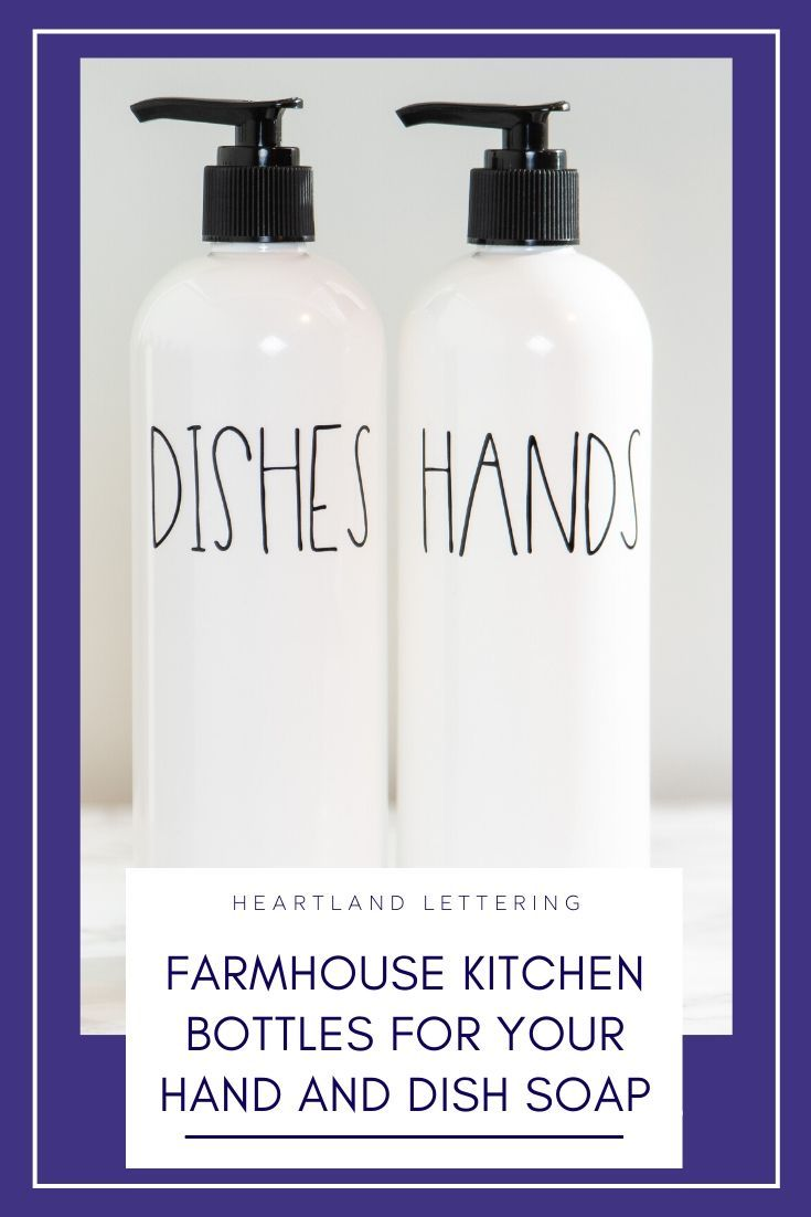 Hand Soap Bottle With Pump Soap Dispenser Dish Soap Dispenser Counter Decor