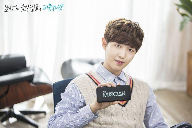 Wanna One x The musician - Jaehwan