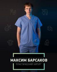 Пластическая хирургия.Маммопластика.Ринопластика