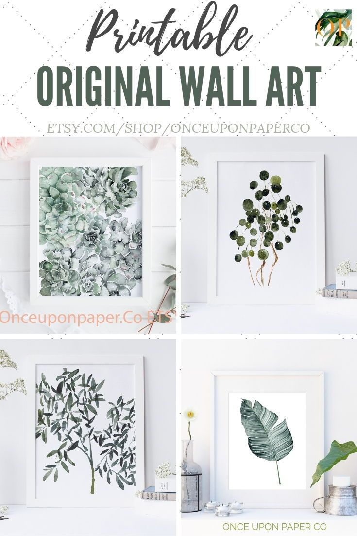Botanical Print Set Large Printable Watercolor Illustration
