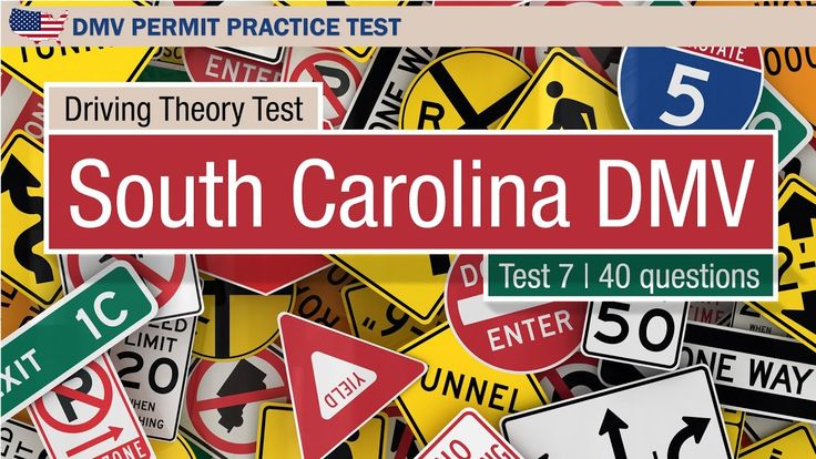 Driving Theory Test: South Carolina DMV Road Sign Practice Exam 7