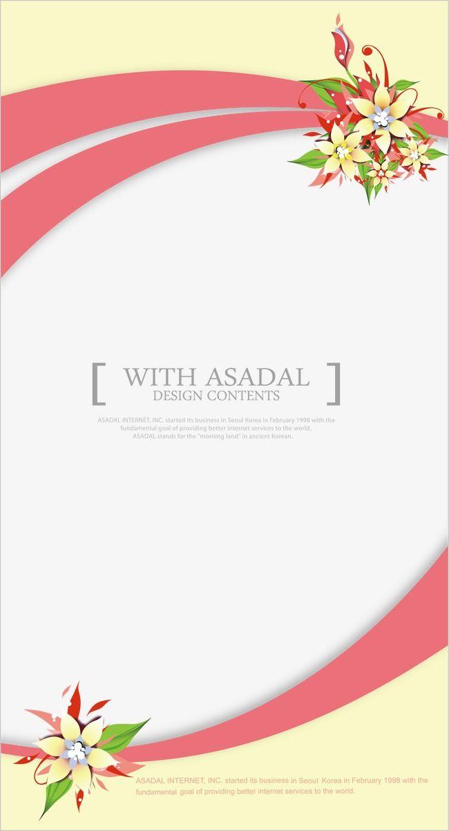 fashion flowers wedding invitation card