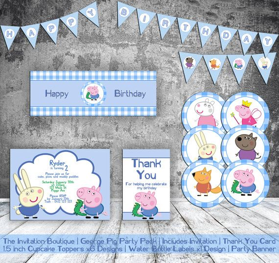 George Pig Party Pack Peppa pig on Etsy, $29.56