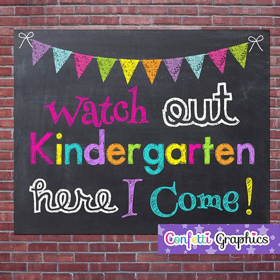 Watch Out Kindergarten Here I Come Preschool by ConfettiGraphics