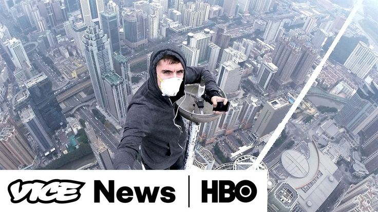 We Climbed To The Top Of Moscow's Tallest Buildings: VICE News Tonight (...