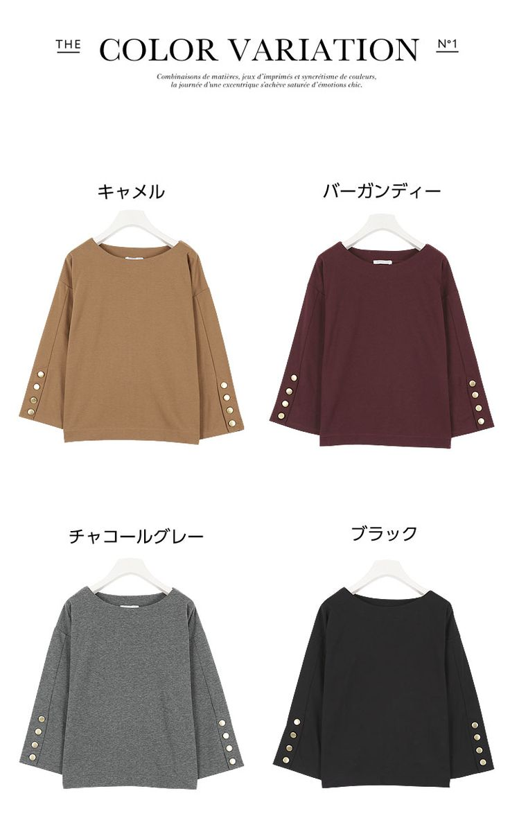 袖メタルボタンTシャツトップス/レディース ワイドスリーブ C2390