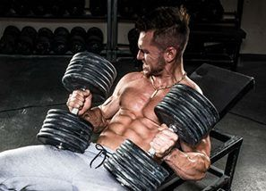 Best Dumbbell Exercises For Chest.   Dumbbells are great as you can perform a wide range of workouts with them which allows you to target all the muscle groups in your body. This is why dumbbell workouts are the key to building muscle mass, strength and endurance in the gym or even at home.  Find Out More With The Link Provided!!!