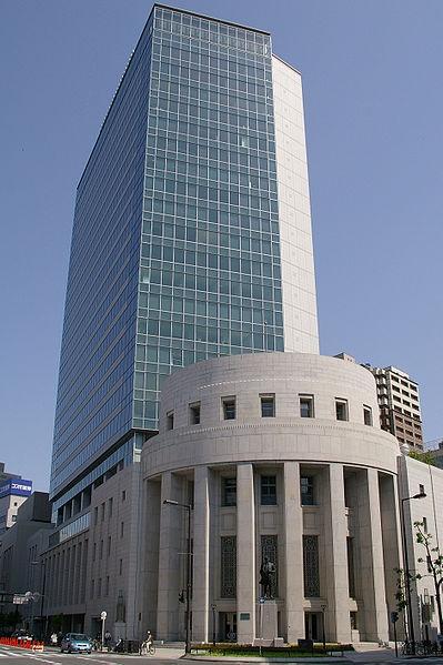 Osaka Securities Exchange.