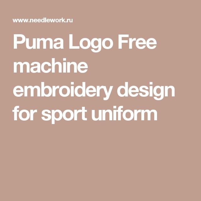 Puma Logo Free machine embroidery design for sport uniform