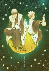 "Toushirou Hitugaya & Gin Ichimaru. An artistic play on ""The Little Prince""?"