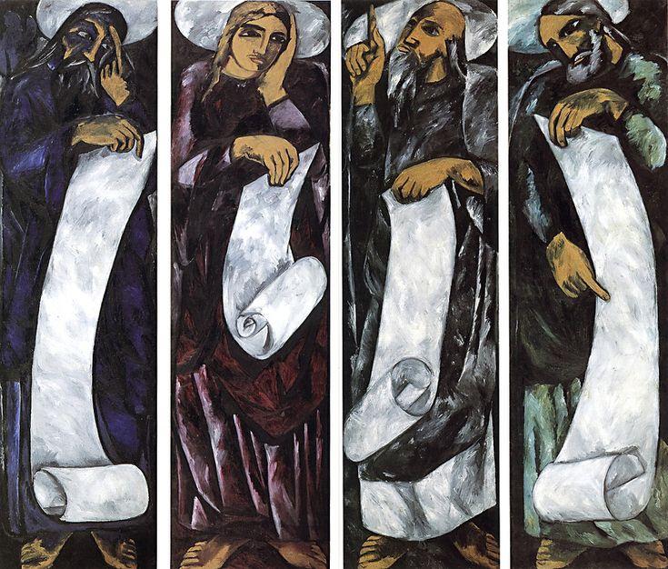 Четыре евангелиста - Гончарова, Наталья Сергеевна, картина в высоком разрешении