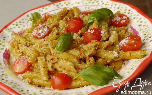 Паста с помидорами черри и красным песто  | Кулинарные рецепты от «Едим дома!»