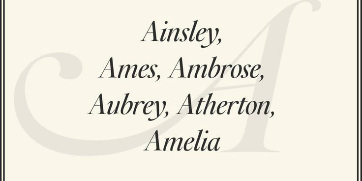 Preppy names. Some of these are adorable, and some of them are hilariously, ridiculously preppy.