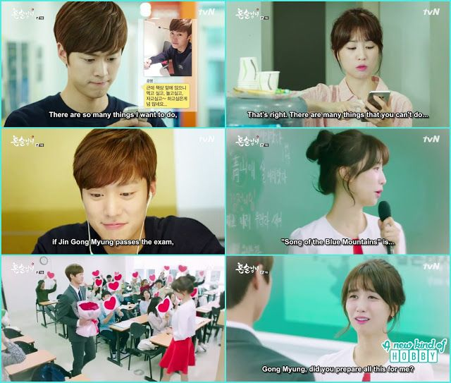 Drinking Solo - Kiss - Episode 7 - Park Ha Sun & Gong Myung (Eng Sub)   a new kind of HOBBY   Pinterest   Soloing, Kiss and Drama 2016
