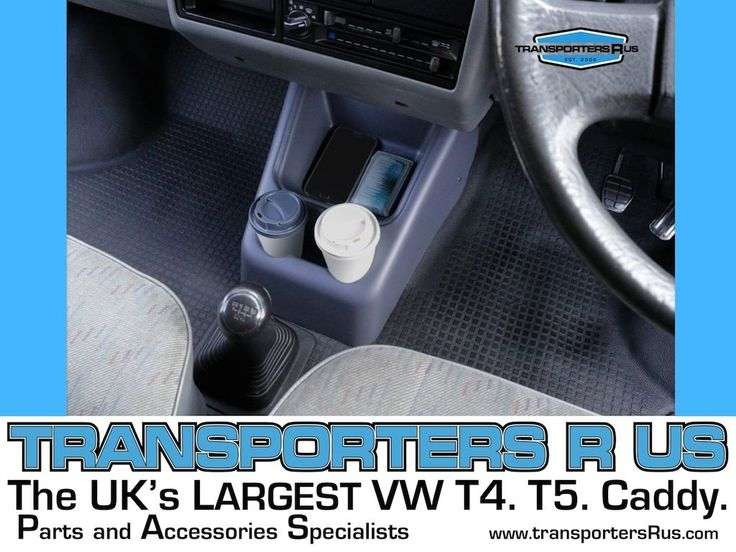 trimtech vw t4 centre console with cup holders years 1990. Black Bedroom Furniture Sets. Home Design Ideas