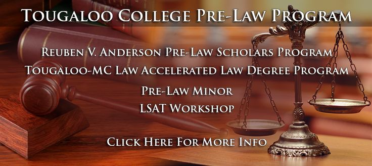 Tougaloo College prelaw program with Mississippi College