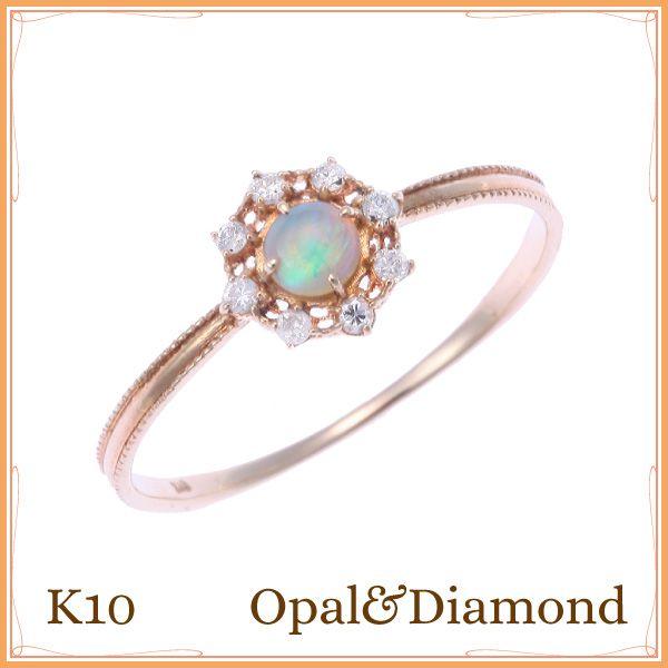 K10イエローゴールド オパール&ダイヤモンド リング ミル打ちのアンティーク調の腕に天然石のオパールと周りを囲むダイヤモンドが指元で輝くレディースリング 送料無料 8粒のダイヤがとってもゴージャスな指輪 誕生日や記念日のプレゼント贈り物にも最適 10金 10K【楽天市場】