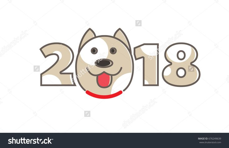vector illustration. New year 2018. year of the dog