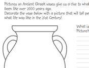 greek vase patterns school ideas greek roman art pinterest key stages vase and keys. Black Bedroom Furniture Sets. Home Design Ideas