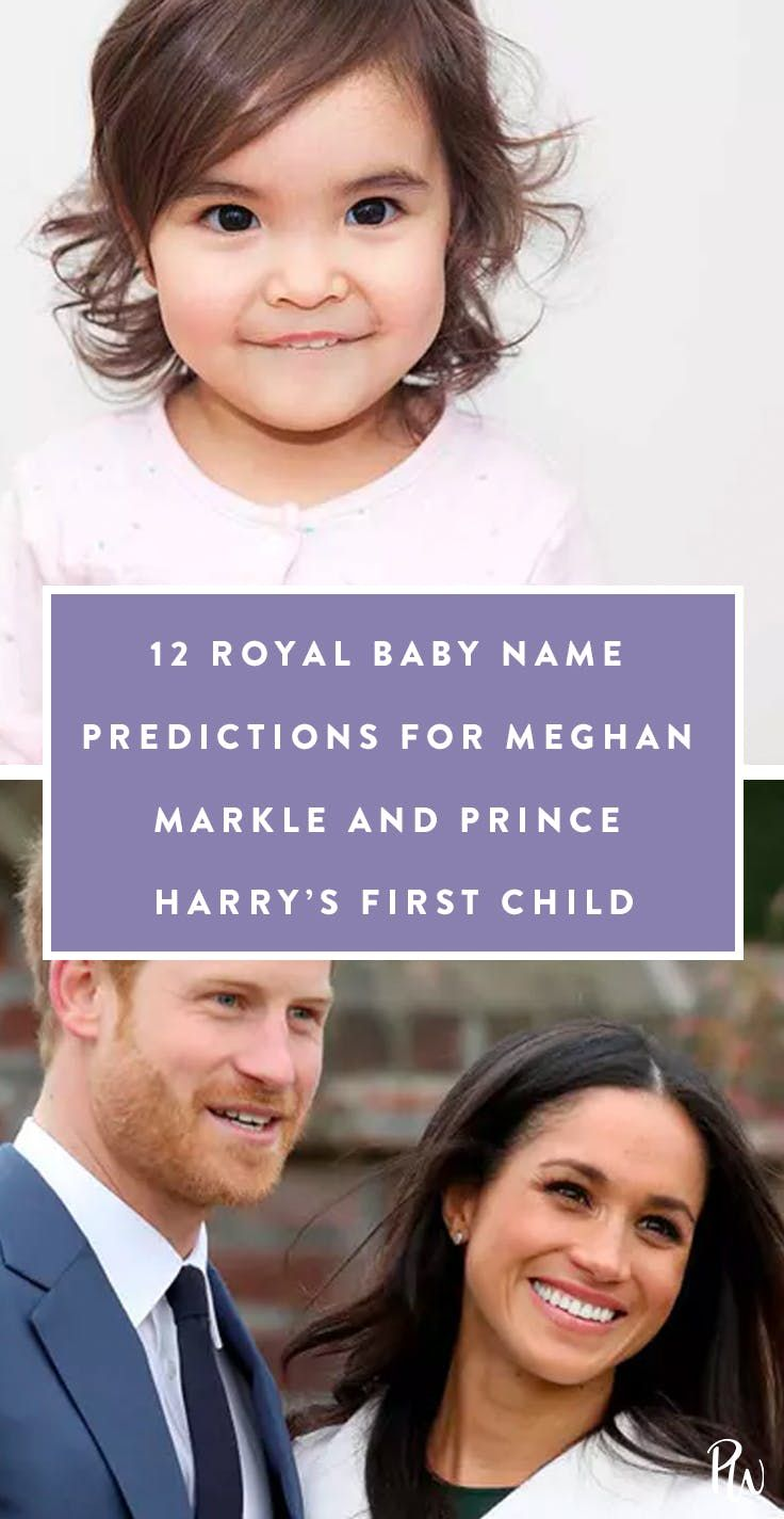 12 baby name predictions for meghan markle and prince harry s first child purewow royal family prince har prince harry meghan markle prince harry baby names pinterest