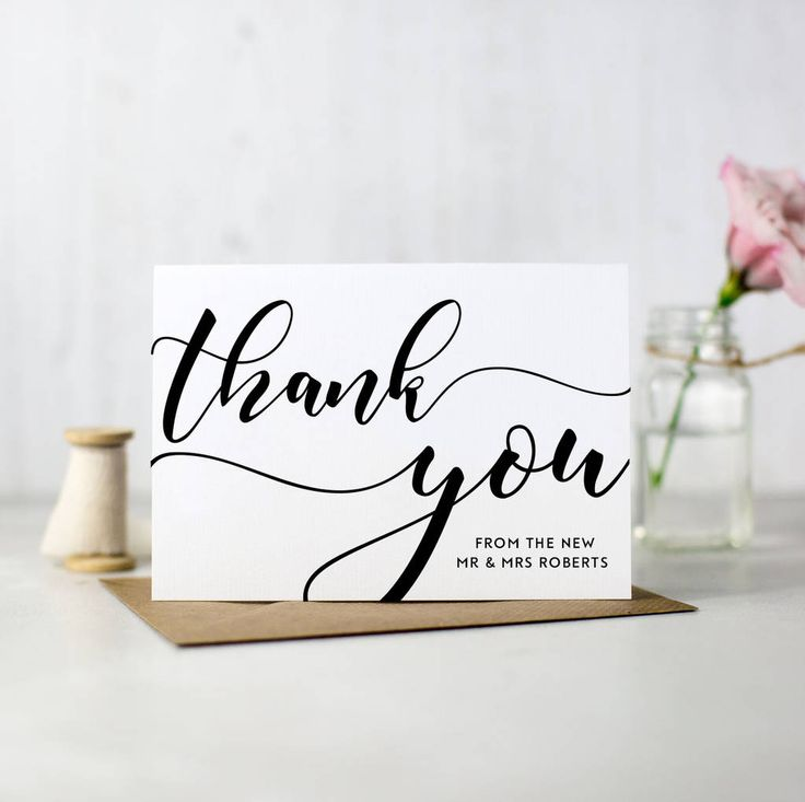 Are you interested in our wedding thank you cards? With our personalised thank you cards you need look no further.