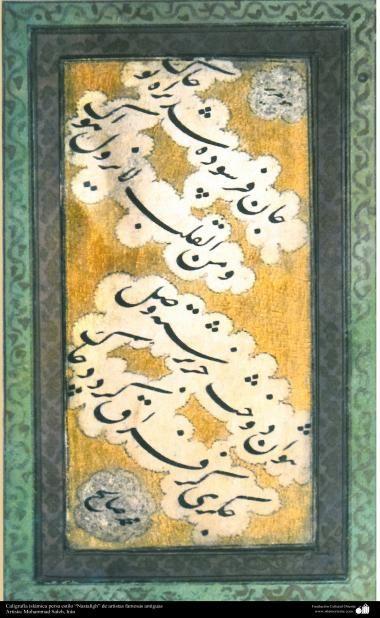 Caligrafía islámica persa estilo Nastaligh de artistas famosas antiguas Artista Mohammad saleh
