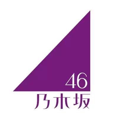 乃木坂46 twitterプロフィール画像 @nogizaka46