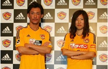 Vegalta Sendai 2015 adidas Home Kit