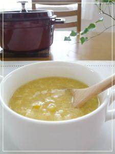 織女のHappyごはん : ストウブ de フレッシュコーンの中華スープ